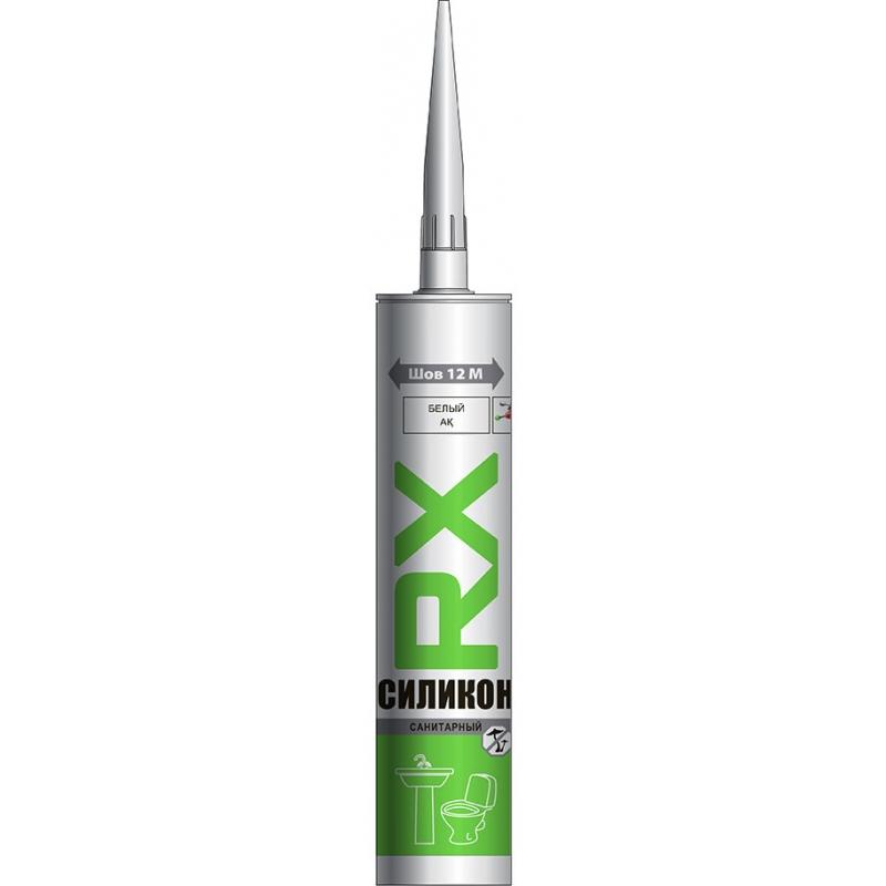 Санитарный силикон RX, белый, 280мл